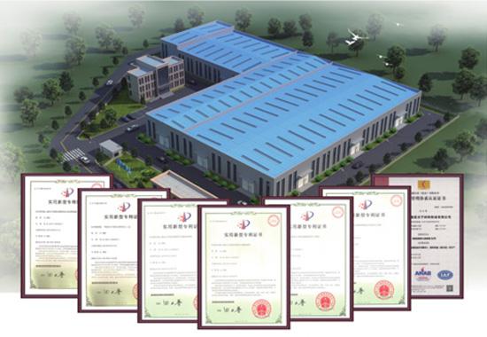 莱芜华亚超高分子材料科技有限公司